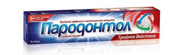 """обзор зубной пасты Пародонтол """"Тройное действие"""" от ОАО Свобода"""