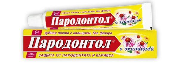 действие зубной пасты пародонтол с эхинацеей и кальцием