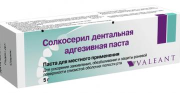 Описание, фото и цена дентальной адгезивной пасты Солкосерил