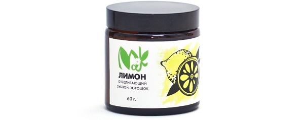 средство для отбеливания Лимон