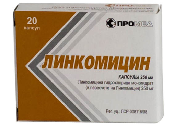 курс лечения линкомицином