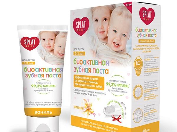 ванильная зубная паста Сплат для детей от 0 до 3 лет