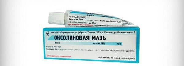 как предупредить и лечить мукозит после химиолучевой терапии