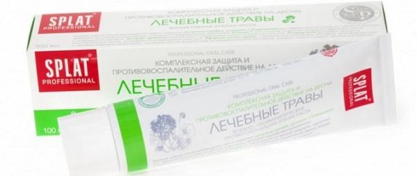 зубная паста Сплат для лечения десен