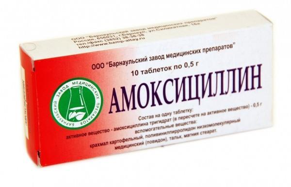 Амоксициллин, назначаемый при флюсе, лечение зубной боли