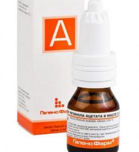 обработка язвочек раствором витамина А