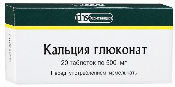 применение глюконата кальция при стоматите