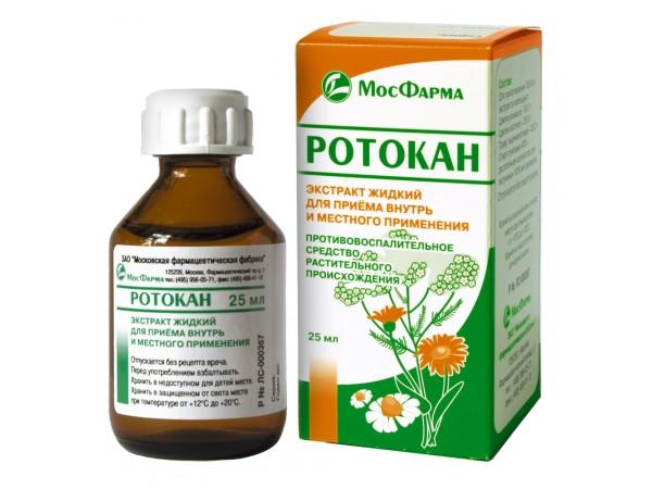 как долго необходимо использовать лекарство растительного происхождения Ротокан