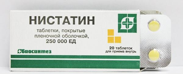 какие препараты используют для лечения кандидозного стоматита