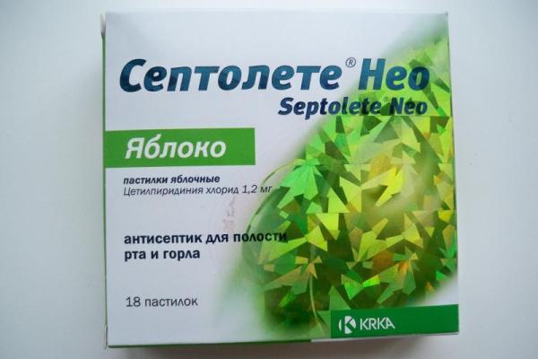 лекарства от детского стоматита