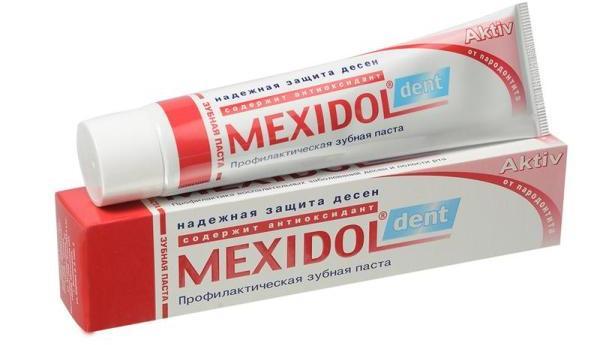 Мексидол актив зубная паста где купить