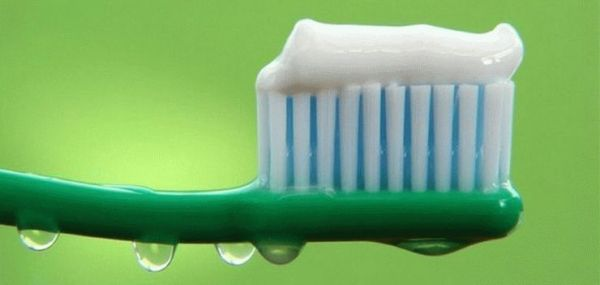 Зубная паста мексидол дент цена