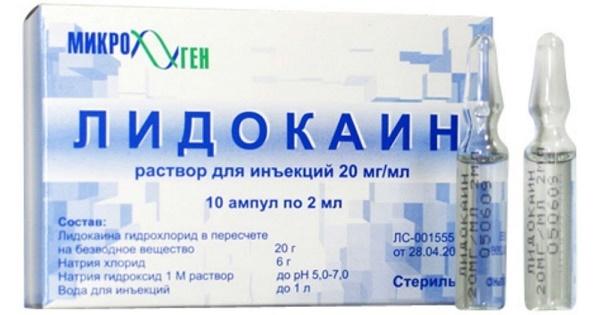 лидокаин, особенности его применения
