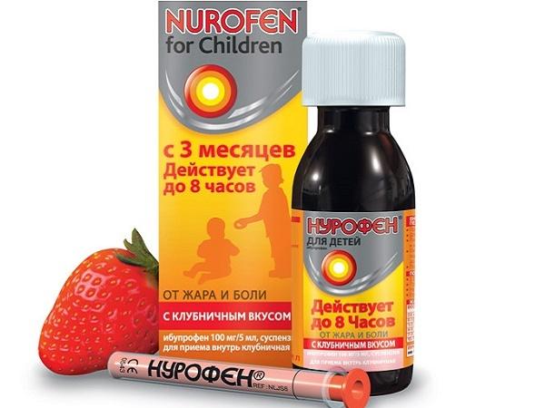 нурофен, его применение при прорезывании зубов