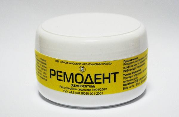 Ремодент, порошок для приготовления раствора
