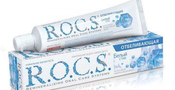 отзывы о Минералс, Белый стих, кислородное отбеливание и о других зубных пастах Рокс