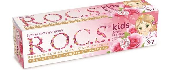 зубная паста Рокс для детей с ароматом розы