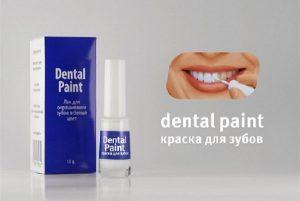 лак для зубов Dental Paint, его особенности