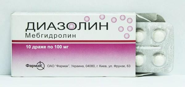 Диазолин, инструкция к его применению