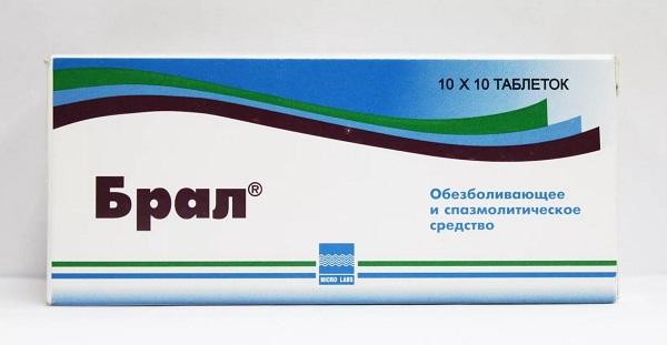 обезболивающий недорогой препарат Брал