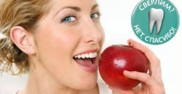 Использование методики Icon для лечения кариеса молочных зубов