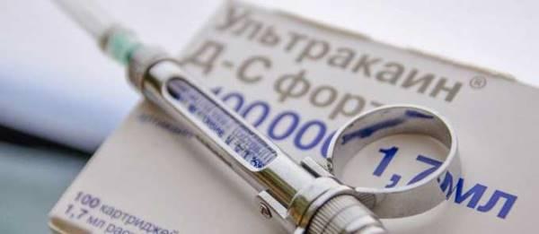 Ультракаин д инструкция по применению в стоматологии противопоказания